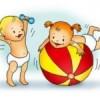 Фитнес по детски