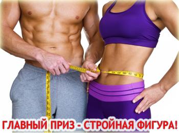 Здоровое и Красивое Тело в Домашних Условиях - за 3 минуты в день!